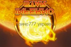 Зеркало сайта азино777